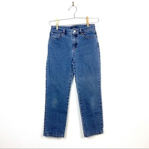 Vintage 90s High Waisted Tapered Cropped Mom Jeans